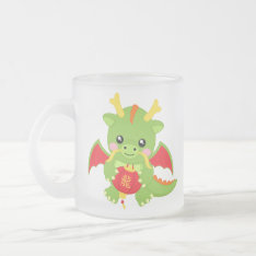 Dragon Holding Lantern Frosted Glass Coffee Mug at Zazzle
