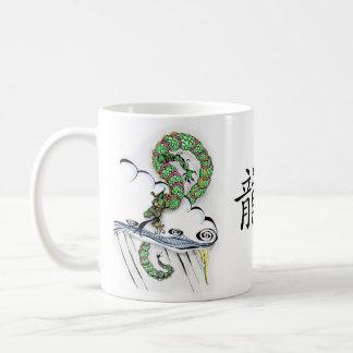 Dragón imperial taza clásica