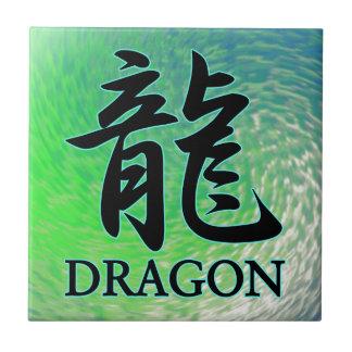 DRAGON ; japanese Tile