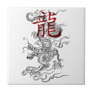 Dragón japonés tradicional con kanji azulejo cuadrado pequeño
