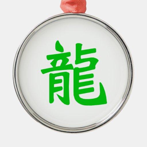 Dragon Kanji Green Ornaments