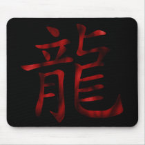 Dragon Kanji Mousepad