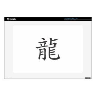 """Dragon Kanji Skin For 15"""" Laptop"""