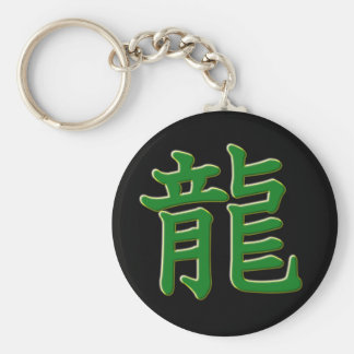Dragon Key Chains