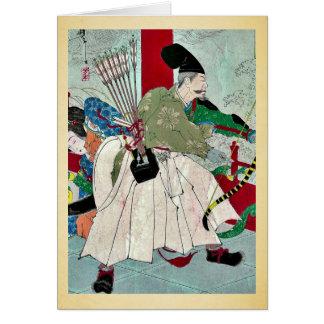 Dragon King's palace by Taiso, Yoshitoshi Ukiyoe Greeting Card