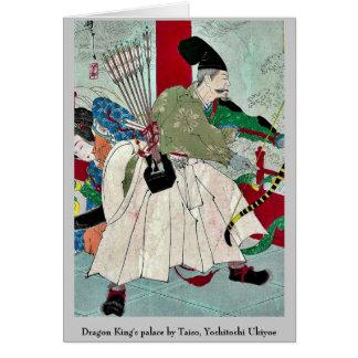 Dragon King's palace by Taiso, Yoshitoshi Ukiyoe Stationery Note Card