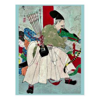 Dragon King's palace by Taiso, Yoshitoshi Ukiyoe Postcard