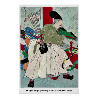 Dragon King's palace by Taiso, Yoshitoshi Ukiyoe Print