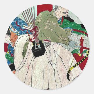 Dragon King's palace by Taiso, Yoshitoshi Ukiyoe Classic Round Sticker