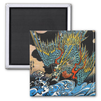 Dragón legendario antiguo japonés oriental fresco imán cuadrado