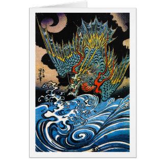 Dragón legendario antiguo japonés oriental fresco tarjeta pequeña