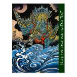 Dragón legendario antiguo japonés oriental fresco tarjeta postal