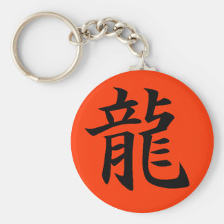 Dragon Luck Mall Basic Round Button Keychain