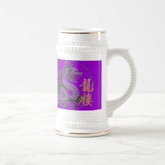 Dragon Martial Arts School Beer Stein
