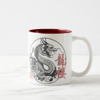 Dragon Martial Arts School Two-Tone Coffee Mug