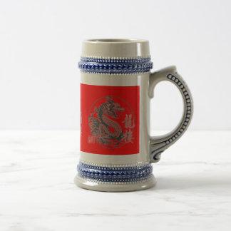 Dragon Martial Arts School Coffee Mug