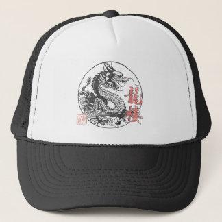 Dragon Martial Arts School Trucker Hat