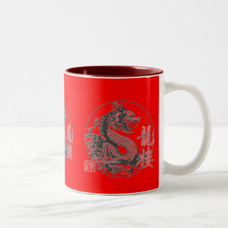 Dragon Martial Arts School Two-Tone Coffee Mug