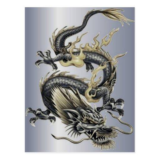 Dragón metálico