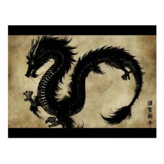 Dragón negro postal