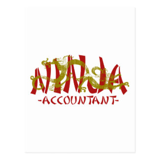 Dragon Ninja - Accountant Postcard