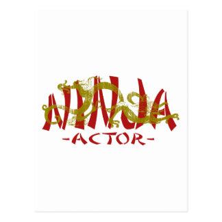 Dragon Ninja Actor Postcard