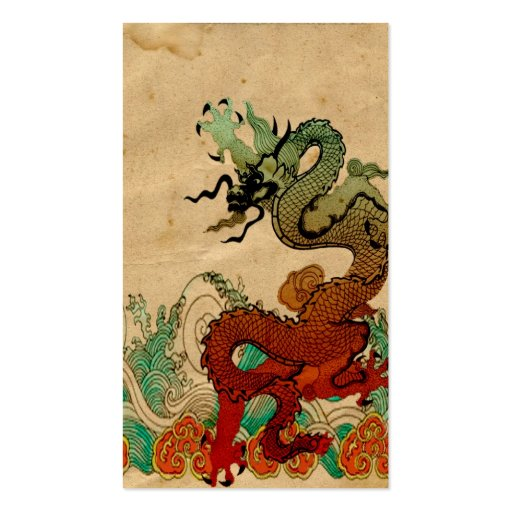 Dragon on Water Business Card Template