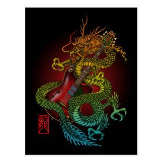 Dragon original 08 postcard