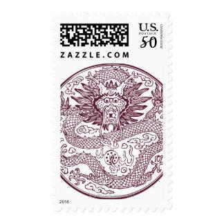 Dragon pattern 18 postage