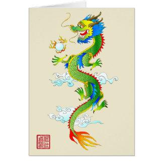 Dragon & Pearl notecard Greeting Cards