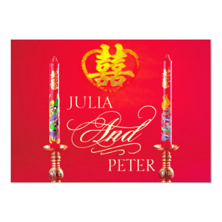Dragon-Phoenix Red Candles Chinese Wedding Invites