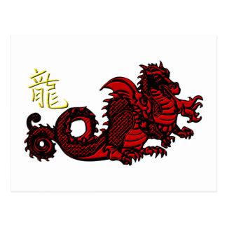Dragon Postcard