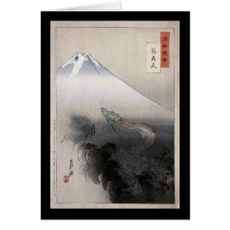 Dragón que sube a los cielos, Ogata Gekko Tarjeta
