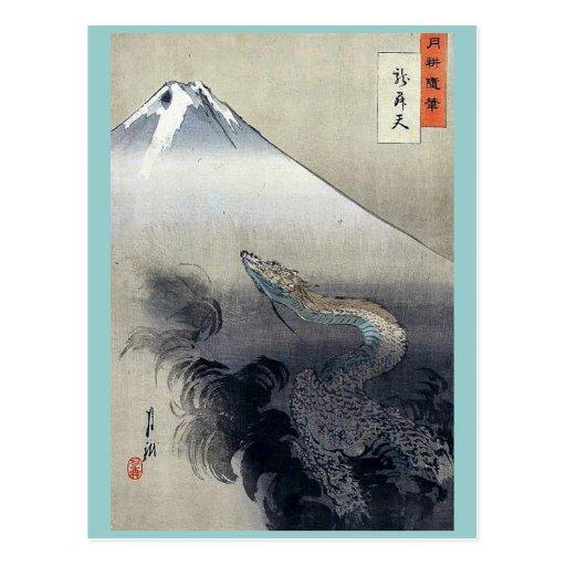 Dragón que sube a los cielos por Ogata, Gekko Ukiy Tarjeta Postal