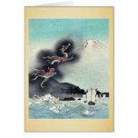 Dragón que sube sobre el monte Fuji Ukiyoe Felicitaciones