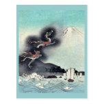 Dragón que sube sobre el monte Fuji Ukiyoe Postales