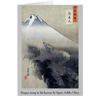 Dragon rising to the heavens by Ogata, Gekko Ukiyo Stationery Note Card