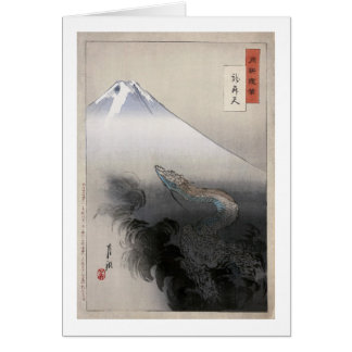 Dragon rising to the heavens, Ogata Gekko Stationery Note Card