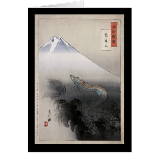 Dragon rising to the heavens, Ogata Gekko Greeting Card