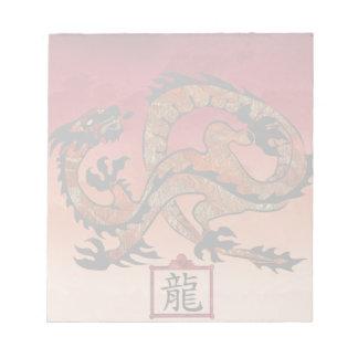 Dragón rojo afortunado, 龙 blocs de notas