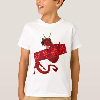 Dragón rojo chino playera