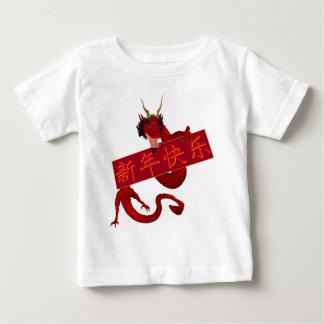 Dragón rojo chino playera de bebé