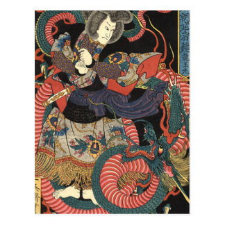 Dragón rojo japonés del vintage tarjetas postales