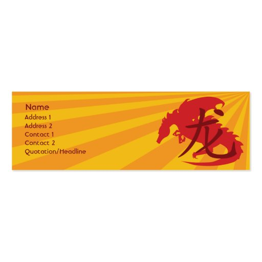 Dragon - Skinny Business Card Templates