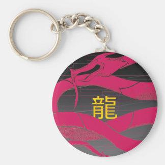 Dragon Soul: Fury Keychain