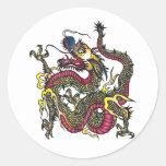 Dragon Sticker