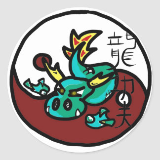 Dragon Style Kung Fu Classic Round Sticker