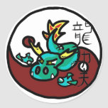 Dragon Style Kung Fu Stickers