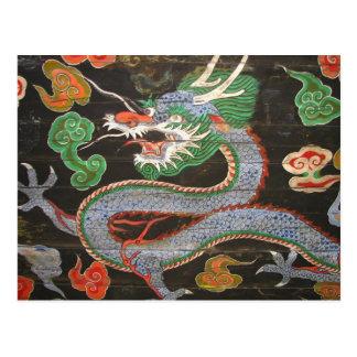 Dragón surcoreano Namdaemun Sungnyemun Postal
