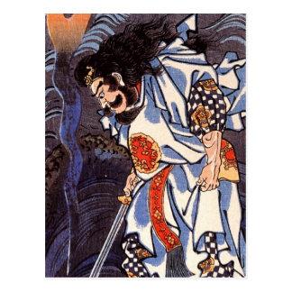 Dragón Susanoo ningún mikoto Postales